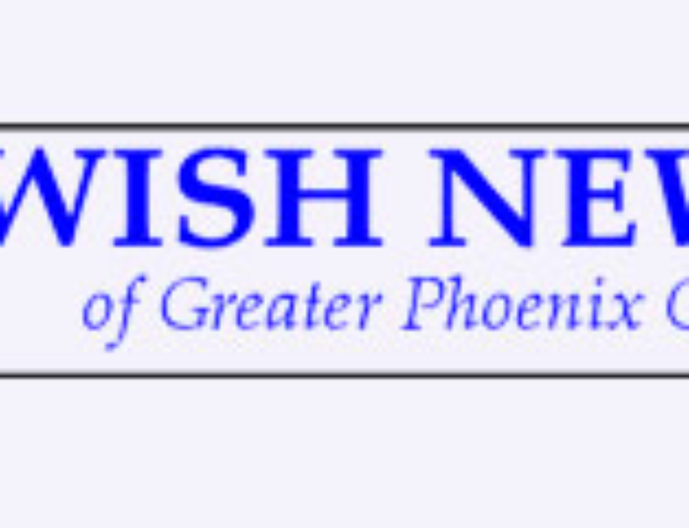 JewishNewsAZ.com Article